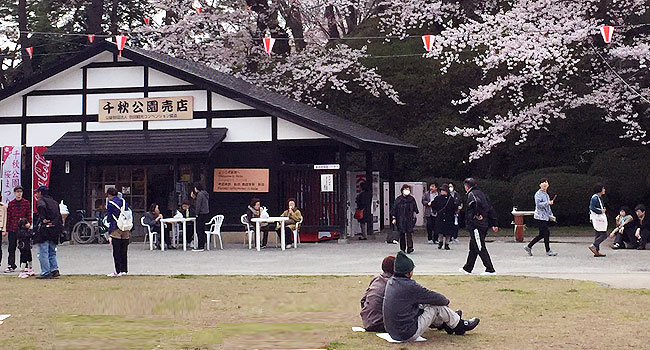 sensyu_spring2