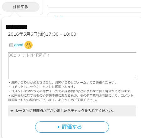comment_dmm