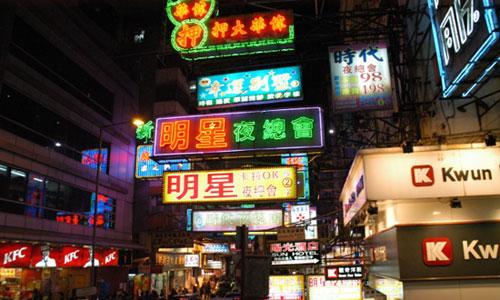 hongkongnightview