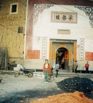 yuanlou2