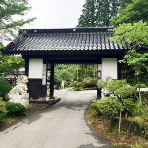 kainosawa2