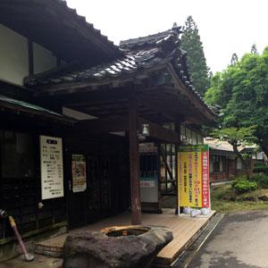 kainosawa3
