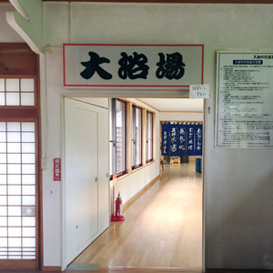 kainosawa6