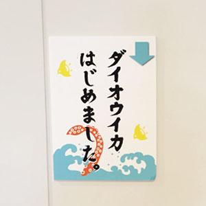 koizumi_11