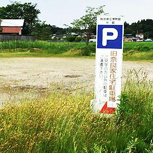 koizumi_13