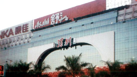 shemzhen96