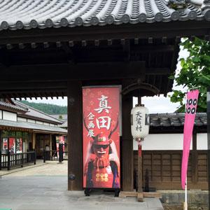 amasagimura2