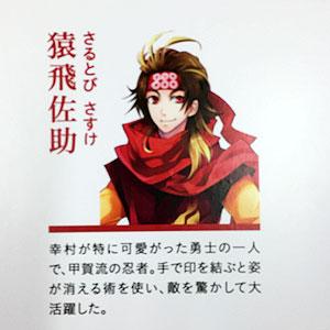 amasagimura4