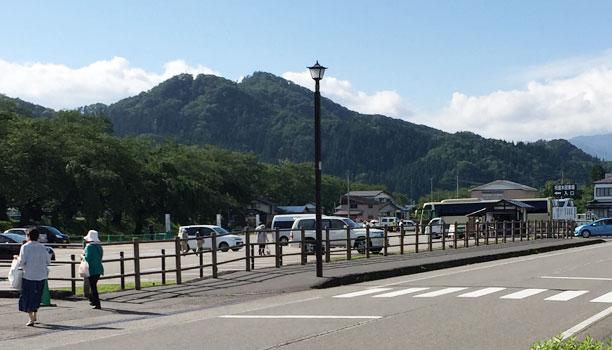 ishiguroke_begining1