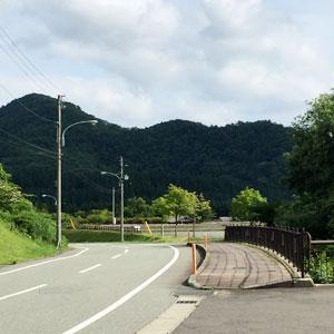 yufore3