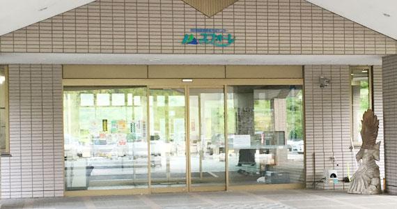 yufore5