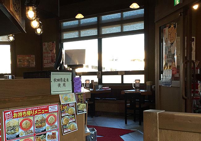 nishiki2_1