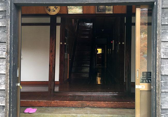 kyuroyu_touji