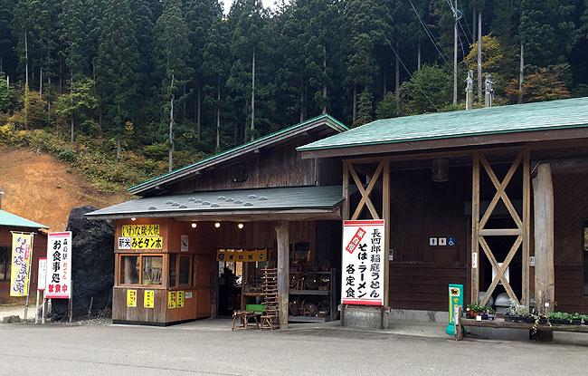morinoeki2_2