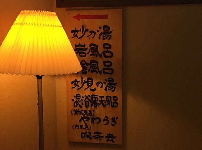 taenoyu10