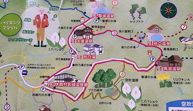 taenoyu_map