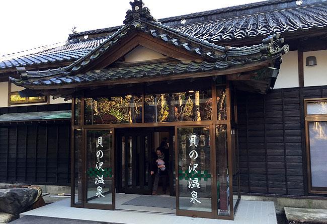 kainosawa5